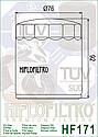 Масляный фильтр HF171C для Harley , фото 2