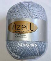Пряжа для вязания Роксолана Визель, № 540, серо-голубой