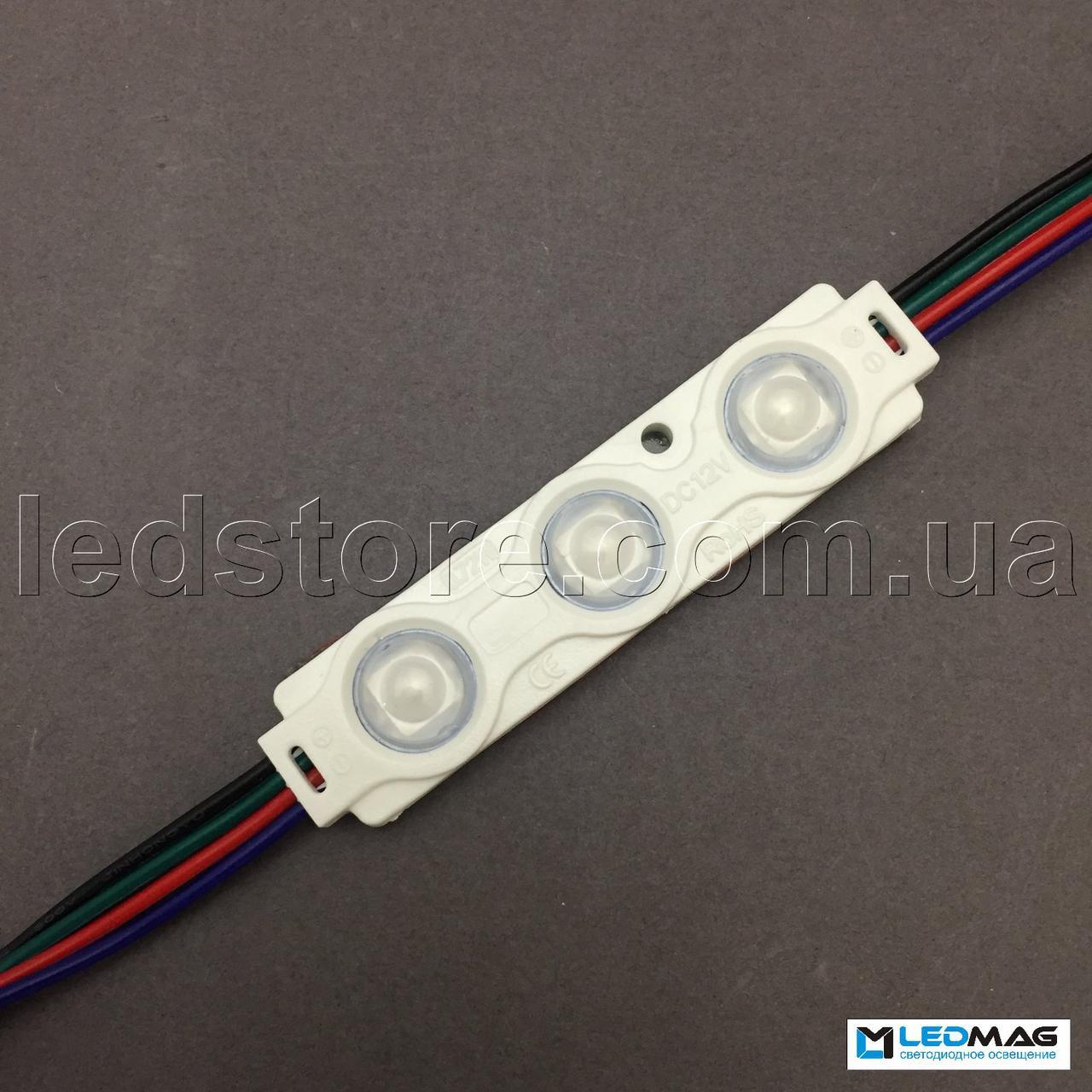 Светодиодный модуль с линзой RGB 3LED SMD5050 IP65