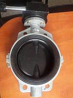 Затвор(заслонка) дисковый поворотный Ду100