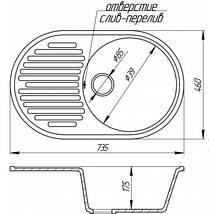 Кухонная гранитная мойка FOSTO 74x46 SGA-300 песок, фото 2
