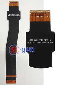 Шлейф для планшета Samsung P5200