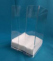 Салфетница прозрачная