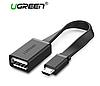 Ugreen Micro USB OTG Кабель-Адаптер