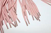 Шнурки 5мм. розовый (173) 0,90м, фото 1