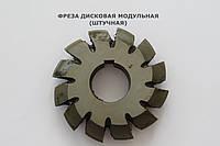 Фреза дисковая модульная м 6,5 №4 Р6М5