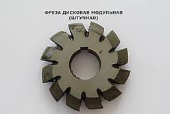 Фреза дисковая модульная м 0.4 №1