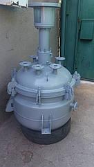 Реактор из нержавеющей стали 0,25 м.куб.