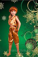 Детский карнавальный костюм Ёжик от производителя