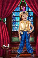 Карнавальный костюм Восточный принц Султан