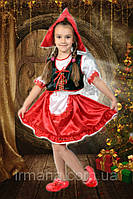 Карнавальный костюм Красная Шапочка 037, детский костюм красной шапочки, фото 1