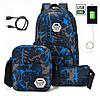 Набор Рюкзак+сумка+пенал+USB-шнур Синий Школьный городской Синий