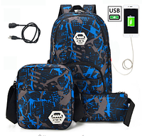 Набор Рюкзак+сумка+пенал+USB-шнур Синий Школьный городской Синий , фото 1