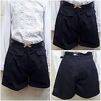 Стильные шорты темно синего цвета с подкатом, р-ры 128-152, 270/310 (цена за 1 шт. +40 грн)