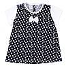 Детская блуза с коротким рукавом, на рост - 80, 92, 104, 116 см. (арт:1-46)