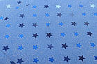 Картон  голографический А 4 250 г / м 2, синий со звездочками, фото 2