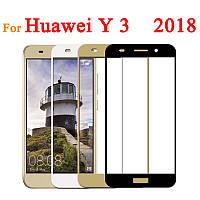 Защитное стекло с рамкой для Huawei Y3 2018, фото 1
