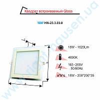 LED Светильник встраиваемый RIGHT HAUSEN (квадрат) GLASS 18W 4000K IP20 HN-233030