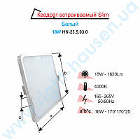 LED Светильник встраиваемый RIGHT HAUSEN (квадрат) SLIM 18W 4000K IP20 белый HN-235030