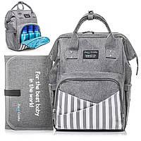Сумка - рюкзак для мамы Zupo Crafts + гибкий комп. пелен.