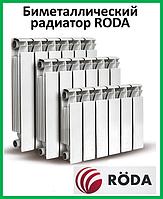 Биметаллический радиатор RODA 500х80, фото 1