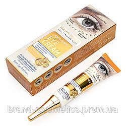 Крем вокруг глаз Wokali Anti - Puff Eye Cream