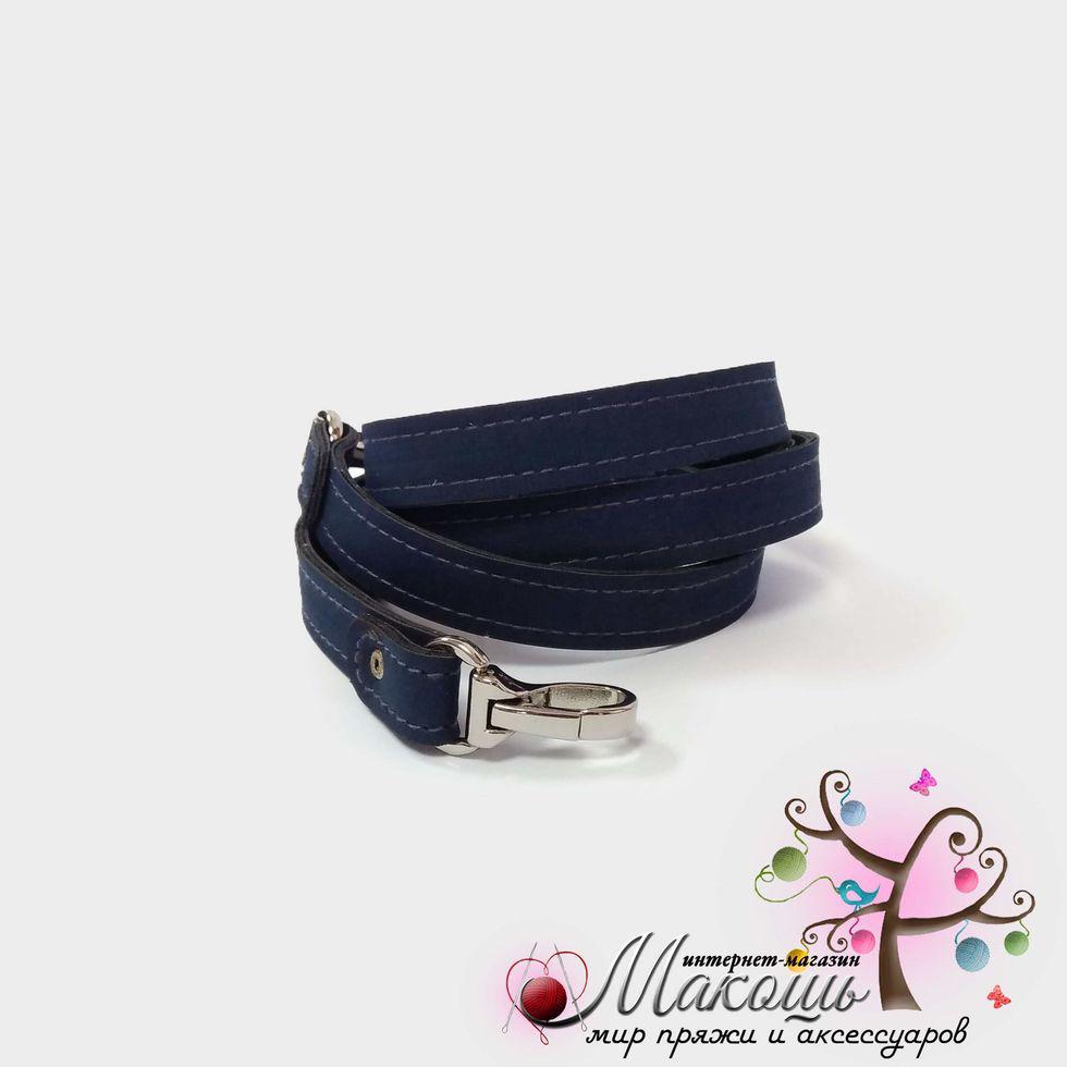 Ремешок для сумки с карабинами 120 см, 016, синий матовый