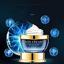 Крем для глаз Rujng  Moist Eye Cream 25 g, фото 3