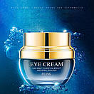 Крем для глаз Rujng  Moist Eye Cream 25 g, фото 4
