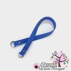Ручка для сумки с полукольцами 40 см, 003, синий