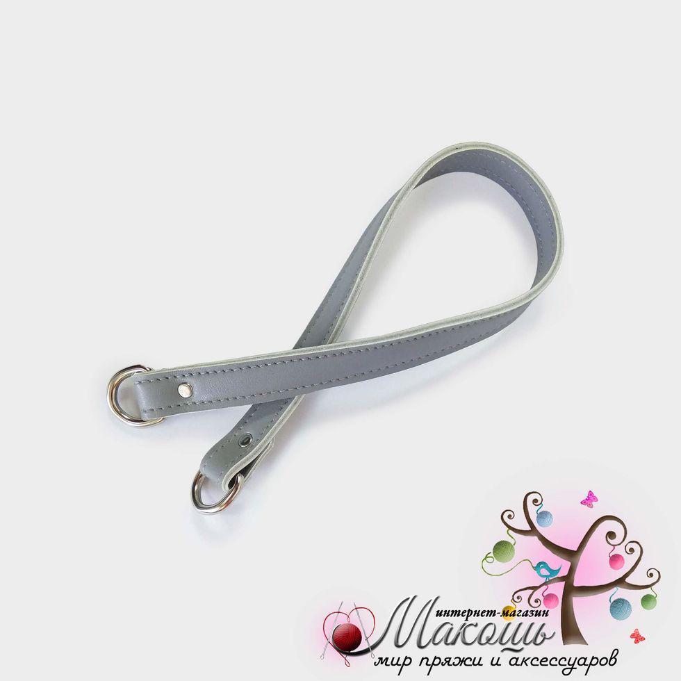Ручка для сумки с полукольцами 40 см, 007, серый