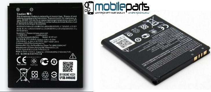 Оригинальный аккумулятор АКБ для Asus Zenfone C | B11P1421 2160mAh