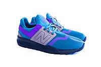 Оригинальные мужские кроссовки New Balance 247