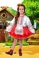 Карнавальный национальный костюм Украинка