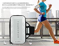 Чехол-футляр защитный для смартфона на предплечье TOUROMAN (17*9*2 см)