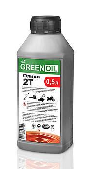 Масло 2Т GRIIN OIL- 0.5 л