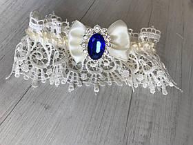 """Подвязка для невесты """" Stylish bride"""" синяя брошь"""
