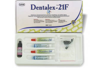 Герметик стоматологический химического отверждения фторвыделяющий Dentalex-21F (Денталекс-21Ф)