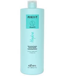 Шампунь увлажняющий для сухих волос Kaaral Hydra Shampoo PURIFY 1000 мл