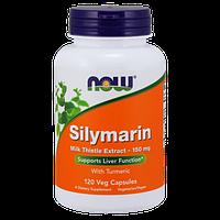 Стабилизатор клеточных мембран NOW Silymarin (150 мг) (120 капс)