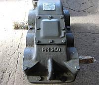 Редуктор РМ-250-8-11