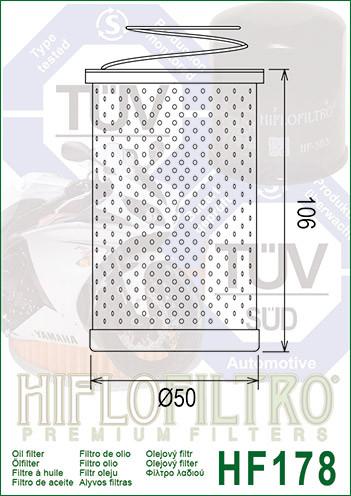 Масляный фильтр HF178 для Harley