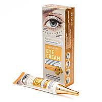 Крем от темных кругов под глазами  Fruit of the Wokali Anti wrinkle Eye Cream Q10 Complex (Золотой)
