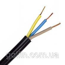 Провід з'єднувальний ПВС 3х2,5 чорний Інтерелектро