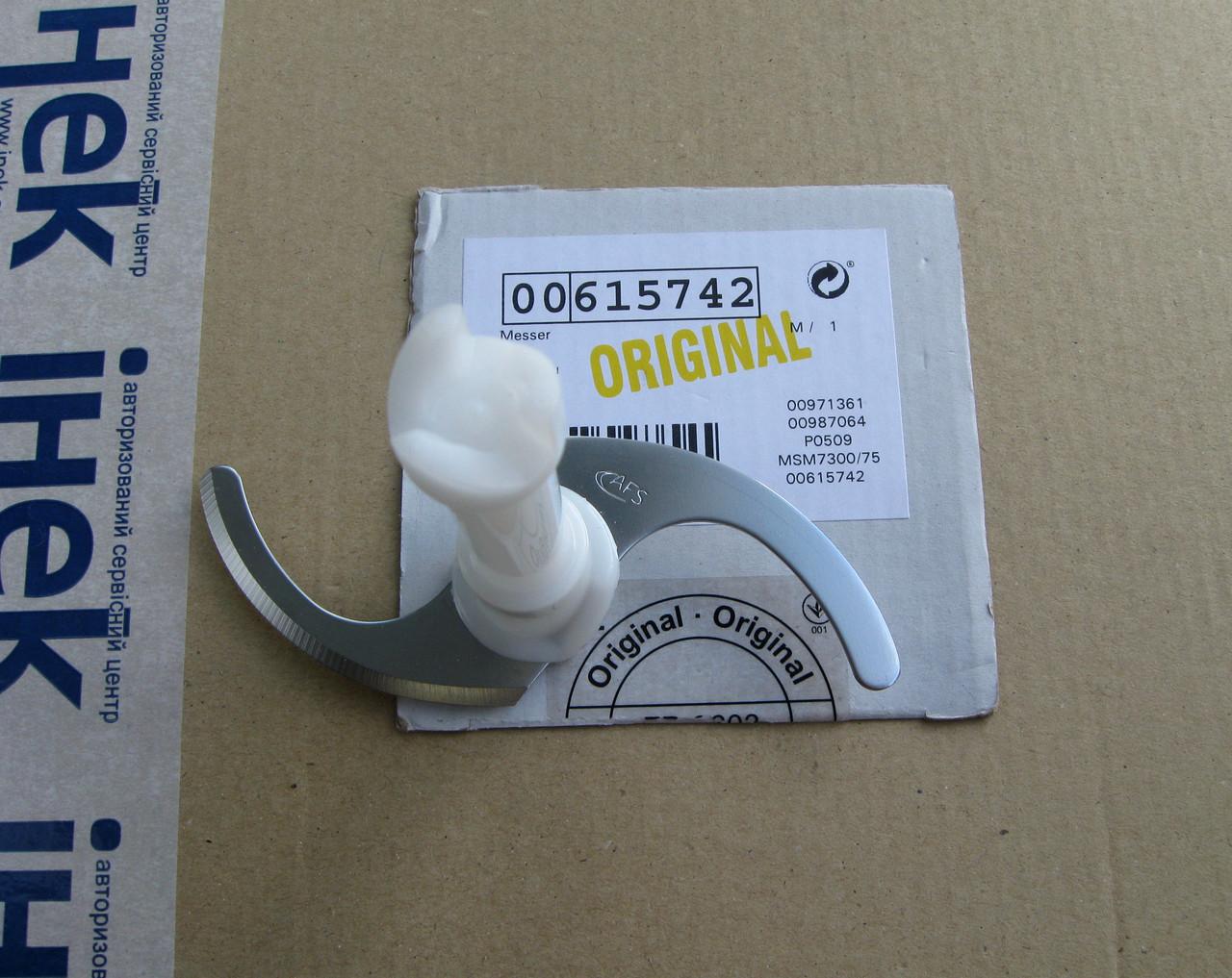 Нож чаши измельчителя блендера Bosch 00615742