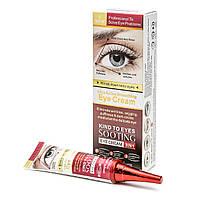 Крем для кожи вокруг глаз Wokali Ultra Active Smoothing Eye Cream (Красный)