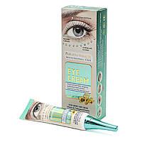 Крем от темных кругов под глазами  Fruit of the Wokali Anti wrinkle Eye Cream (Зеленый)