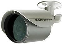 Наружная камера с ночной подсветкой AVTech KPC138ZETP