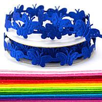 """(10 ярдов) Лента резная """"Бабочки"""" ширина 1,5 см. Цена за бобину ≈ 9,15 метра Цвет - Синий"""