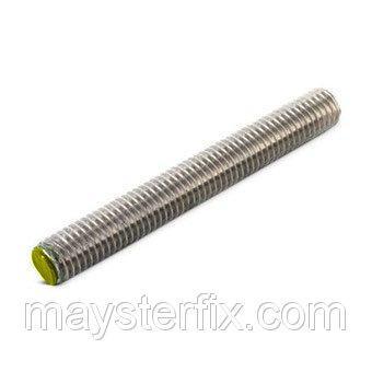 Шпилька резьбовая, резьбовой стержень М14 х 1000 DIN 975 класс прочности 8.8